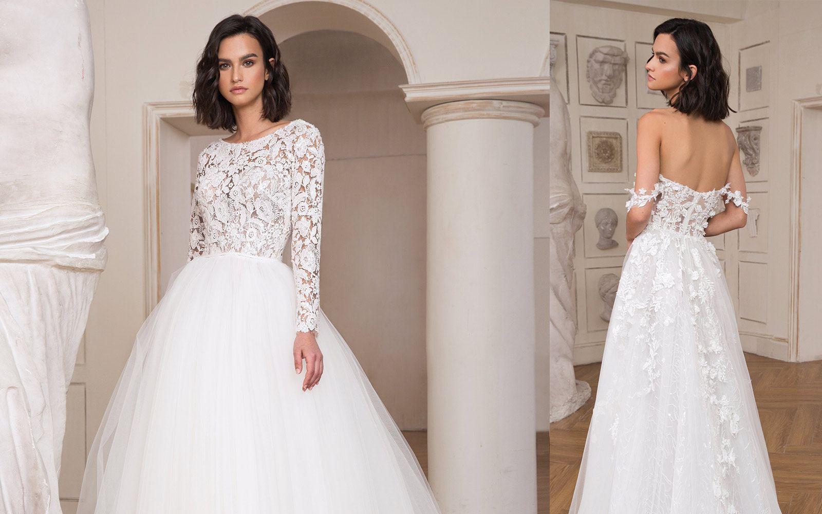 Bella Ame Bridal